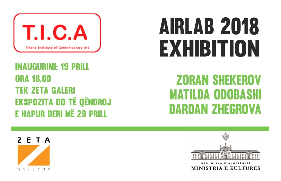 AIRLAB 2018 SPRING EXHIBITION